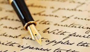 個人に必須な『書く技術』