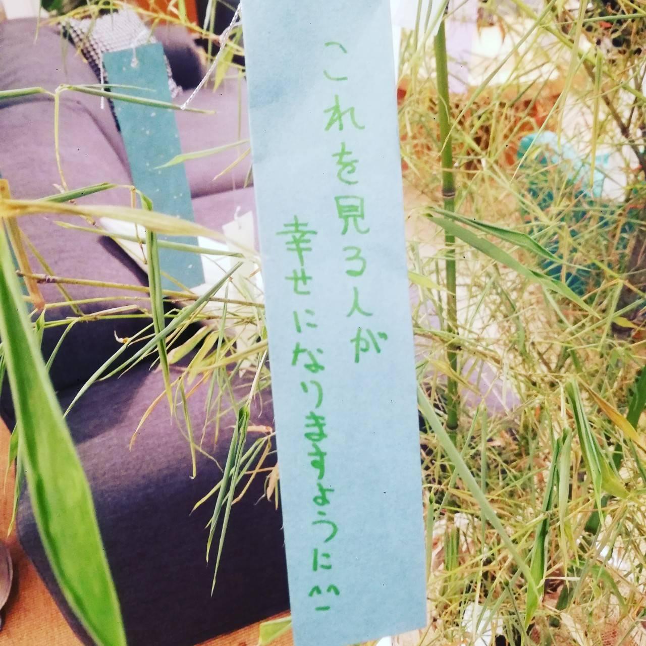 【〜tryしてみる〜人生史上サイコーの毎日を更新するための言葉vol.19】