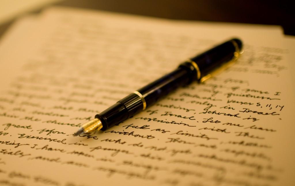 未来の自分からの手紙